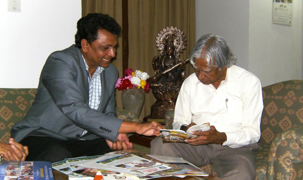 Abdul Kalam at raja foundation