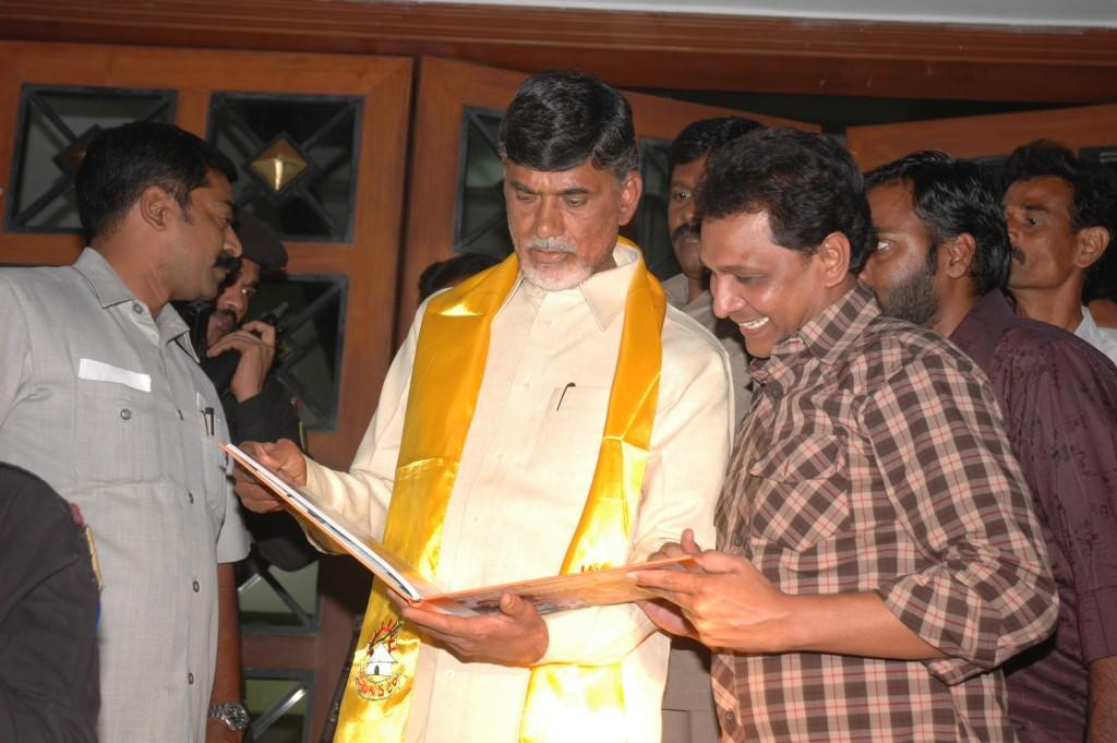 chandra babu naidu cm of ap at raja foundation